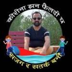 Shyam Wagle